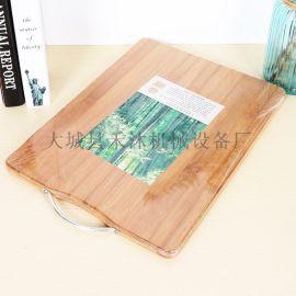 全自动菜板包装机 禾沐机械 竹木制品塑封机