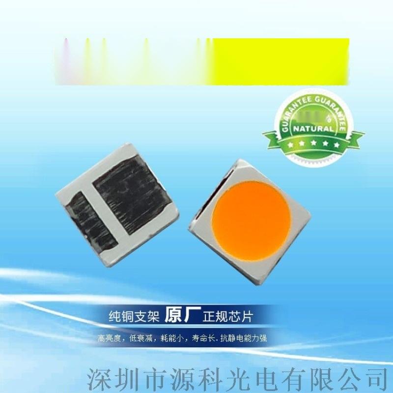 6芯3030白光路燈專用LED燈高光效LED