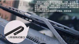 北京    A60 菱智更换机油滤清器