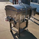 肉制品加工设备香肠丸子馅料拌馅机