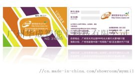 广州会员卡设计,专做会员卡,厂家提供