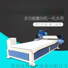 1325木工广告亚克力PVC雕刻机