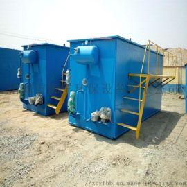 平流式气浮机 平流式溶气气浮机 气浮污水处理设备