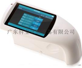 便携式光泽仪广东科宝生产色彩分析仪