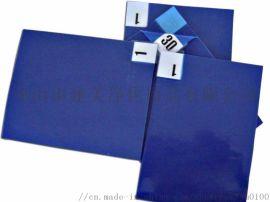 粘尘垫生产厂家 可定制24*36寸*30页粘尘垫