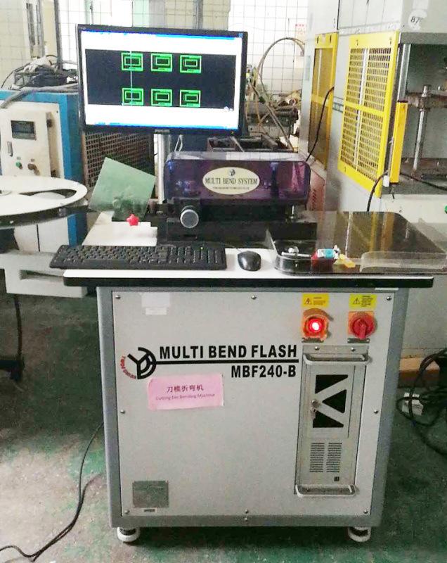 二手全自动  机 电脑激光刀模  机