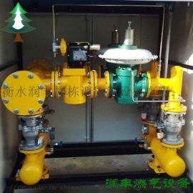 滨州天然气管道减压柜天然气减压柜质量可靠