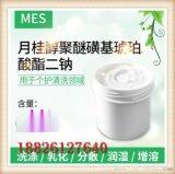 月桂醇聚醚磺基琥珀酸酯二钠 40754-59-4