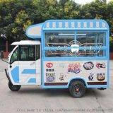 德州民贺餐车 可移动早餐车生产厂家 环保电动餐车
