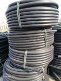 SDR11pe给水管沧州生产厂报价