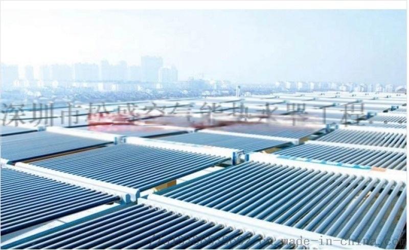 园山龙岗宝龙太阳能空气能热水系统
