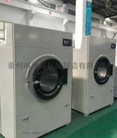 工业烘干机、水洗厂、医院专用烘干机