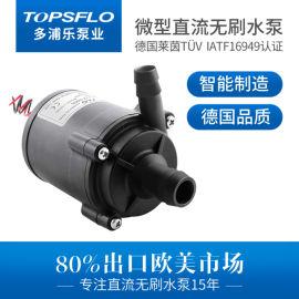 即热式热水器水泵太阳能热水器水泵12V微型水泵