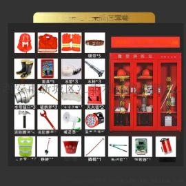 渭南消防器材柜微型消防站建筑工地消防器材柜