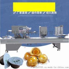 PET泡壳装蛋黄酥 月饼全自动封膜封口包装机