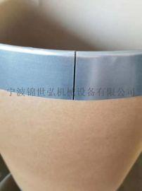 镀锌带铁箍纸桶激光焊机