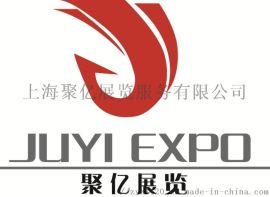 2020上海国际医疗美容及抗衰老产业展会