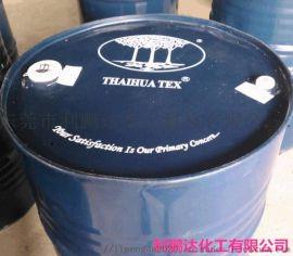 海南厂家直供天然乳胶、亚么尼亚胶、白胶