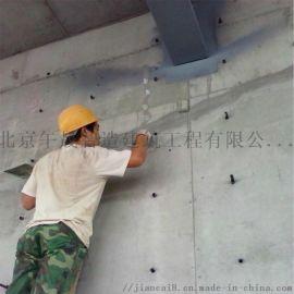 混凝土梁裂缝怎么修补