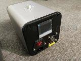 熱成像測溫黑體 紅外測溫專用黑體生產廠家