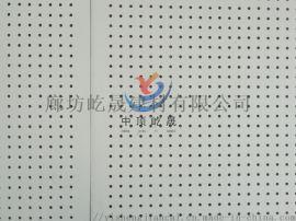 隔墙材料硅酸钙复合吸音板 隔音降噪冲孔板