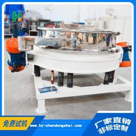 工厂直销直卸式震动筛,添加剂直排筛