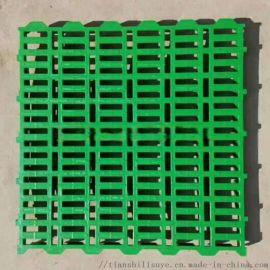 厂家供应羊用漏粪板 山养漏粪板厂家 羊用塑料漏粪板