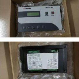 复盛空压机SF22电脑板维修 电脑控制器维修