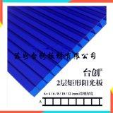 宁远县、新田县6mm阳光板 6mm乳白阳光板