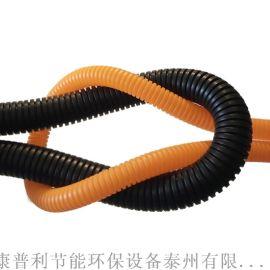 黑色塑料软管波纹管穿线管AD34.5
