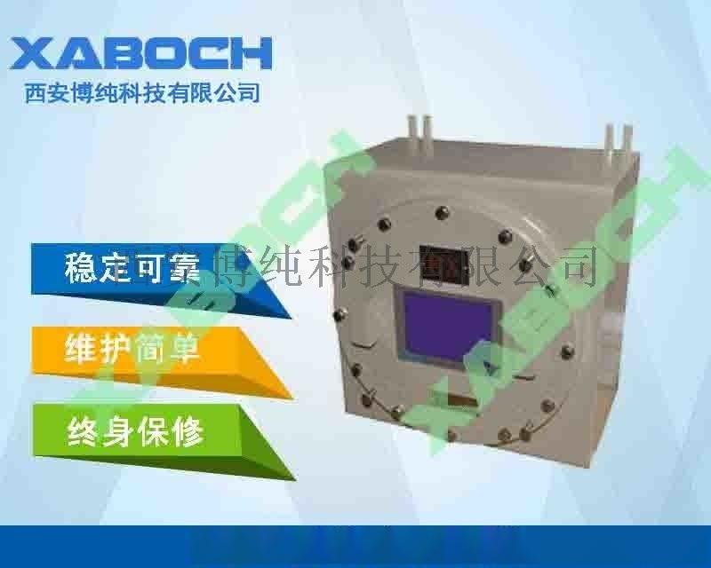 電捕焦前、後端氣體分析系統|西安博純科技