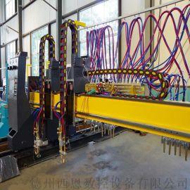 龙门式数控火焰切割机 电动带直条火焰切割机厂家