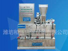 自动化PAM加药装置/水处理絮凝剂投加装置