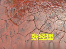 彩色印模地坪,压花印模地坪,水泥印模地坪