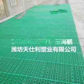 新型羊床漏粪板 塑料羊床 羊用高架床厂家