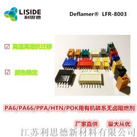 厂家直销 尼龙用有机磷系阻燃剂 二乙基次磷酸铝ADP阻燃剂
