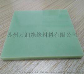 厂家直销FR4环氧板  绝缘环氧板玻璃纤维板