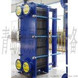 全焊式板式换热器优点