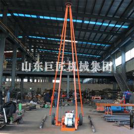巨匠30型工程勘察钻机 浅层基础场地调查取样钻机
