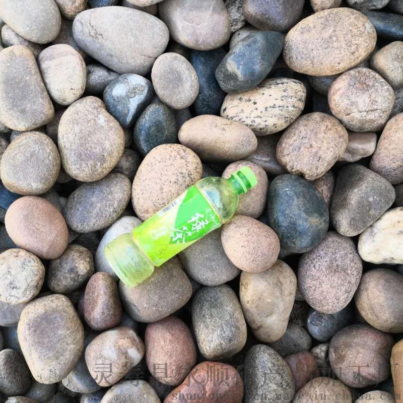 神木5-8公分鹅卵石   永顺鹅卵石滤料电话