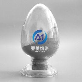 高纯纳米铅,蓄电池材料添加球形导电铅粉,超细铅粉