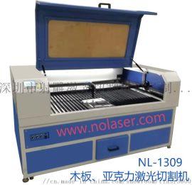 深圳JS1309亚克力激光雕刻机有机玻璃切割机设备