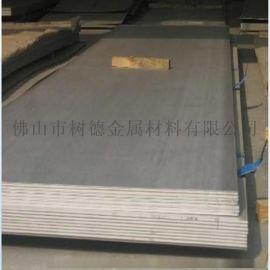 410S不锈钢工业板 410S不锈钢中厚板