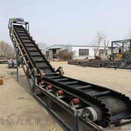煤粉黑色裙边带输送机 45度角散料爬坡输送机Lj1