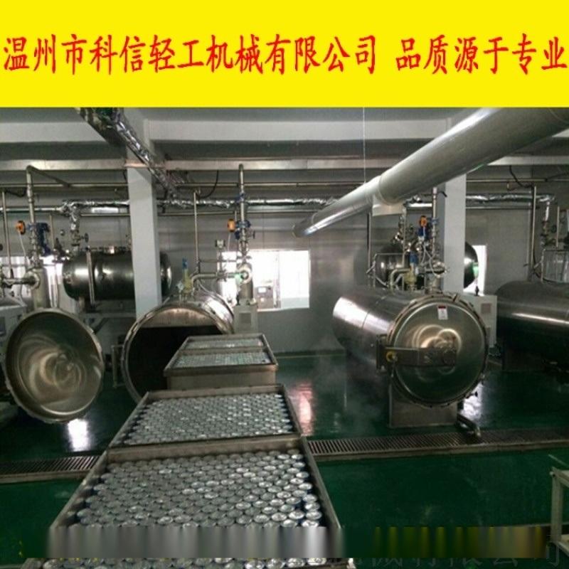 300g銀耳粥生產設備 易拉罐八寶粥加工生產線