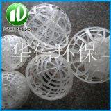 150型生物载体悬浮球多孔悬浮球填料水处理环保填料