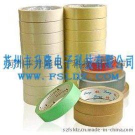 米黄美纹纸胶带|皱纹美纹纸胶带|美纹纸供应商