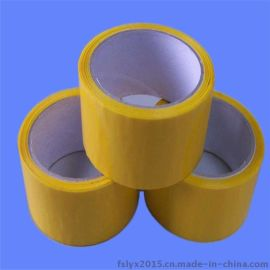 低价促销】封装打包胶带 米黄色封口胶 淘宝封口胶必不可少