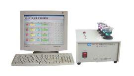 有色金属分析仪,金属化验仪器