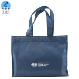 无纺布礼品包装袋 手提购购物袋无纺布袋丝印印刷
